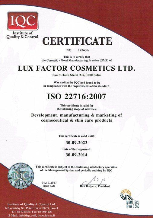 Lux Factor certifikat kakovosti